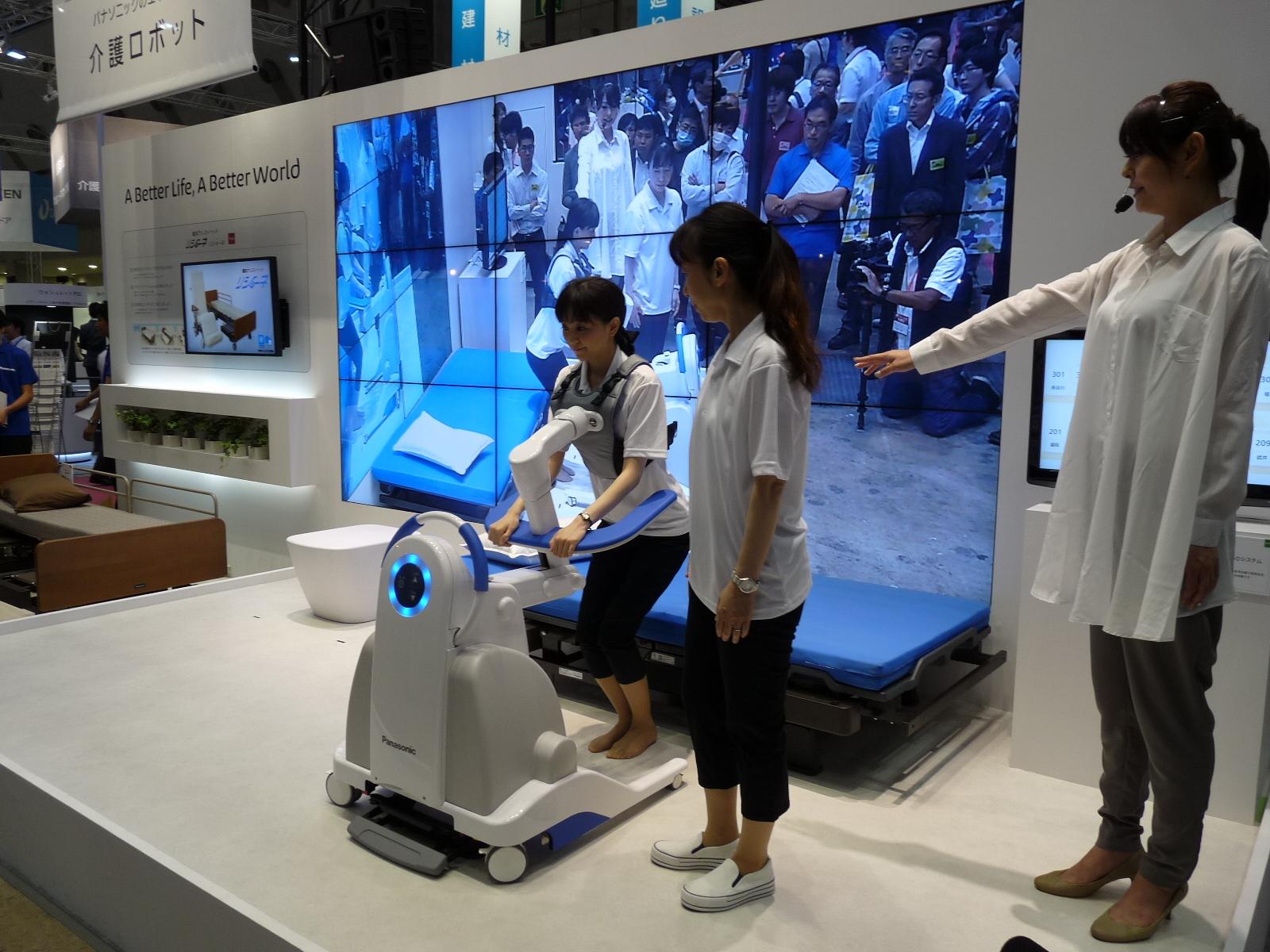 Robot texnologiyası sahəsində daha 5 yeniliyə imza atılıb