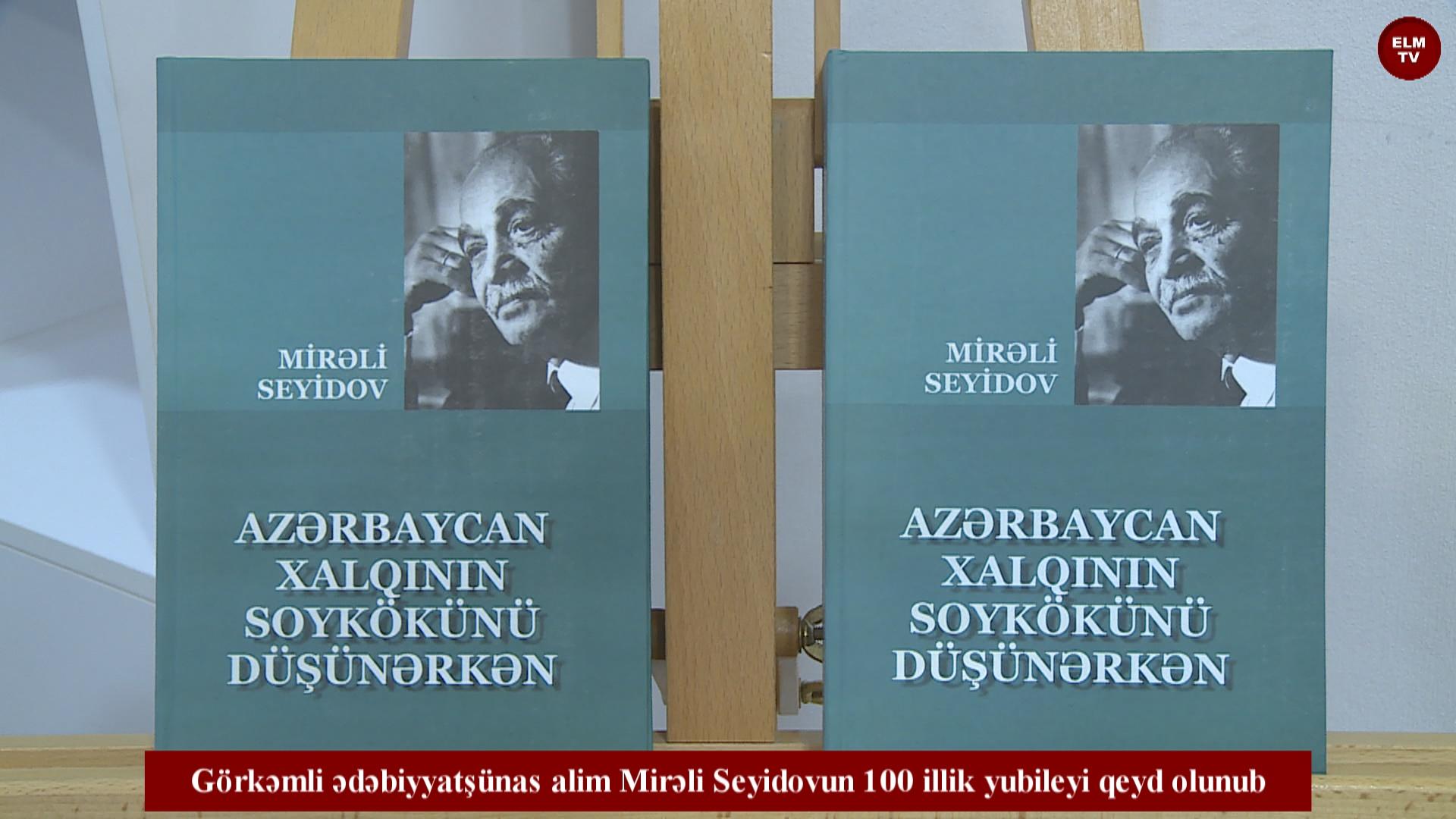 Görkəmli ədəbiyyatşünas alim Mirəli Seyidovun 100 illik yubileyi qeyd olunub