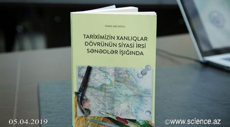 """Akademik Ramiz Mehdiyevin """"Tariximizin xanlıqlar dövrünün siyasi irsi sənədlər işığında"""" kitabının təqdimatı olub"""