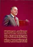 """""""Heydər Əliyev və Azərbaycan nitq mədəniyyəti"""" kitabının təqdimatı olub"""