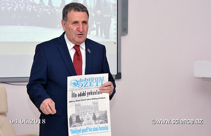 """Ədəbiyyat İnstitutunda """"Ədəbi proses-2017"""" elmi yaradıcılıq müşavirəsi keçirilib"""