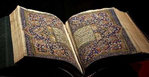 Qədim Quran əlyazmalarının sərgisi nümayiş olunub