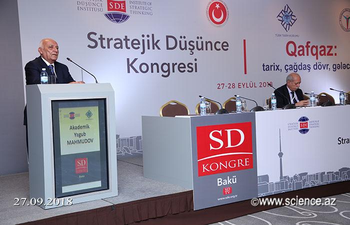 """""""Qafqaz: tarix, çağdaş dövr, gələcək"""" mövzusunda beynəlxalq konfrans işə başlayıb"""