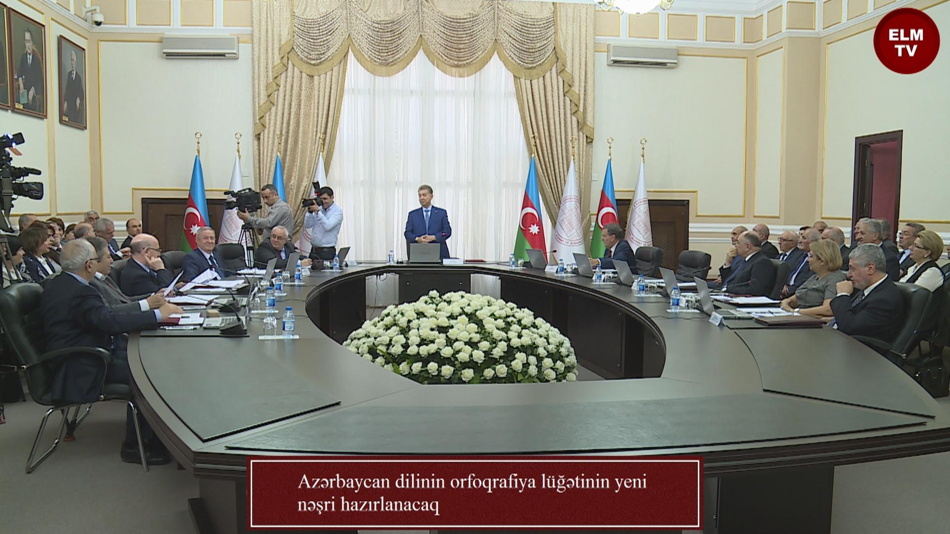 Azərbaycan dilinin orfoqrafiya lüğətinin yeni nəşri hazırlanacaq