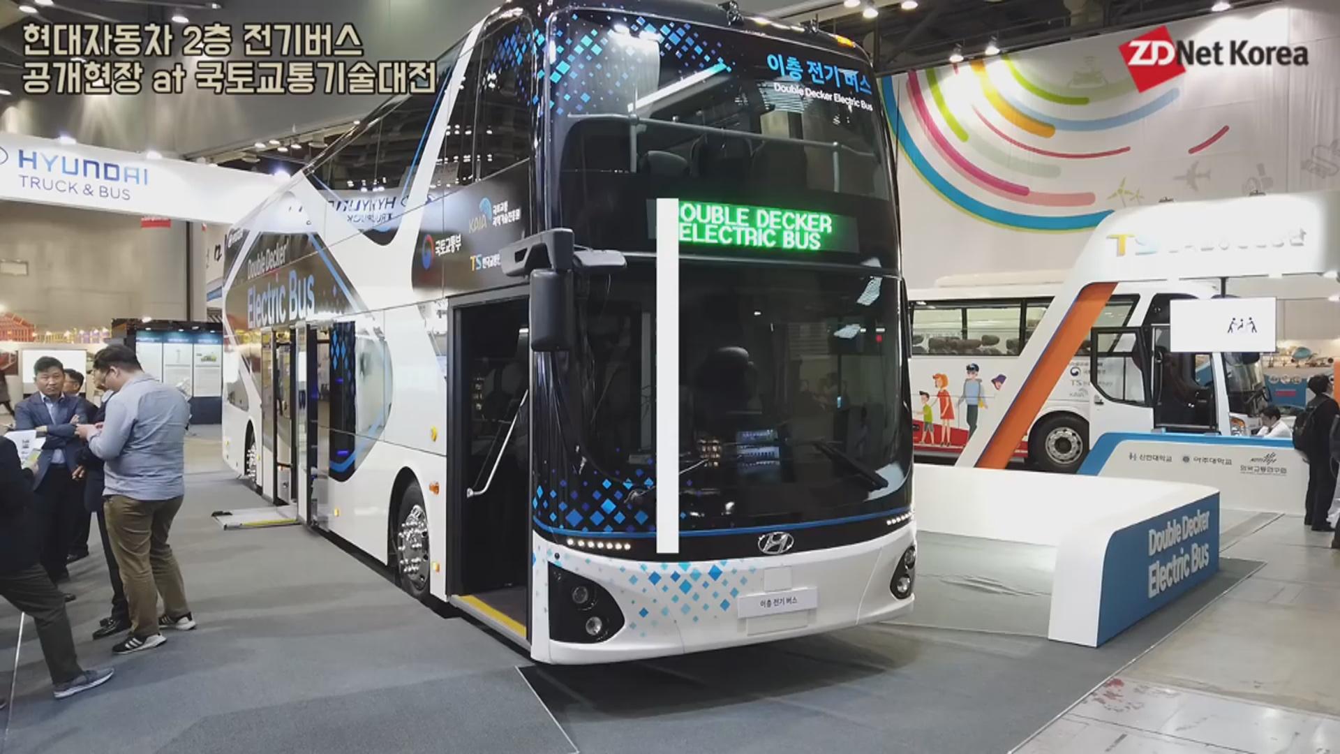 """""""Hyundai""""  ikimərtəbəli elektrik avtobusu hazırlayıb"""