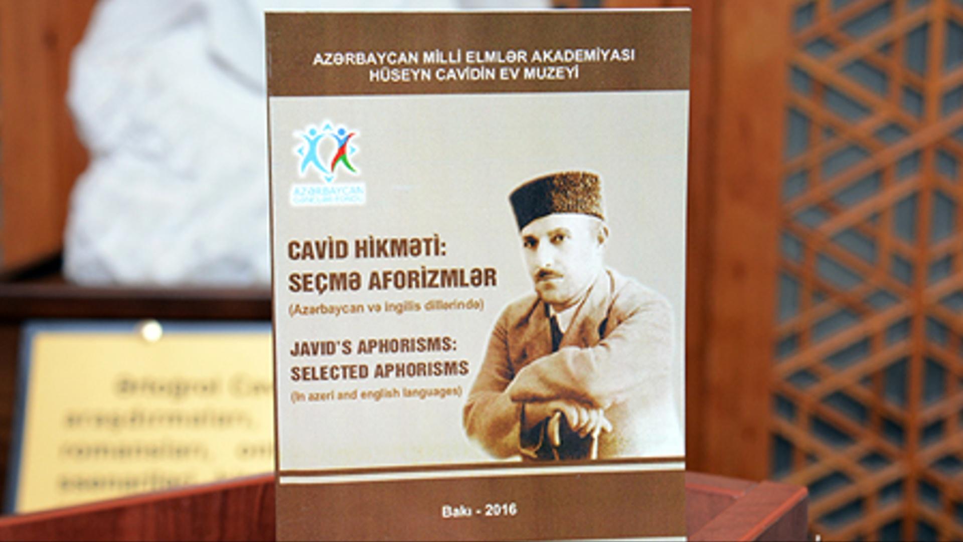 """""""Cavid hikməti:  seçmə aforizmlər""""  kitabı dəyərli tədqiqat mənbəyidir"""