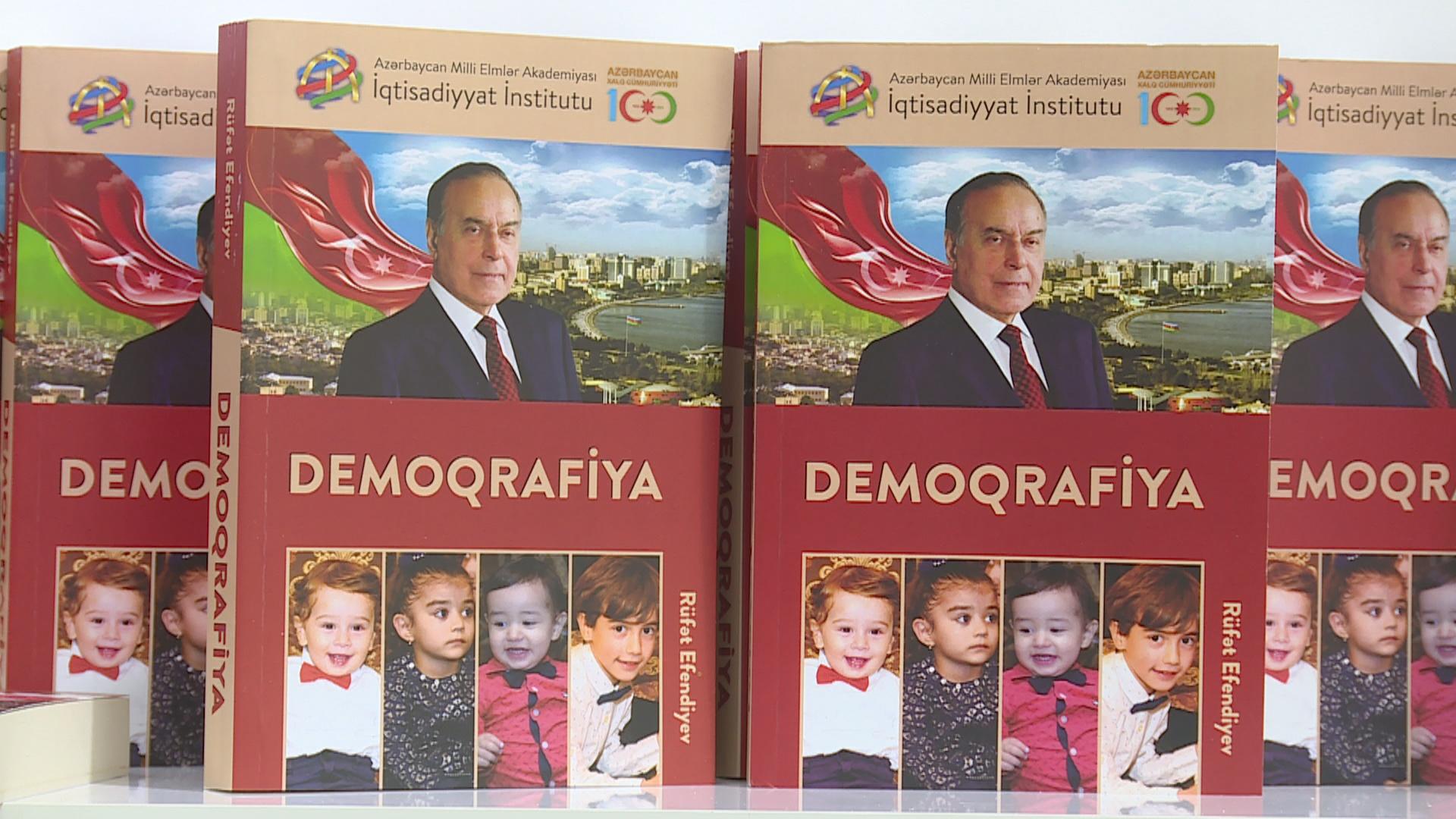 """""""Demoqrafiya"""" adlı dərs vəsaitinin təqdimatı keçirilib"""