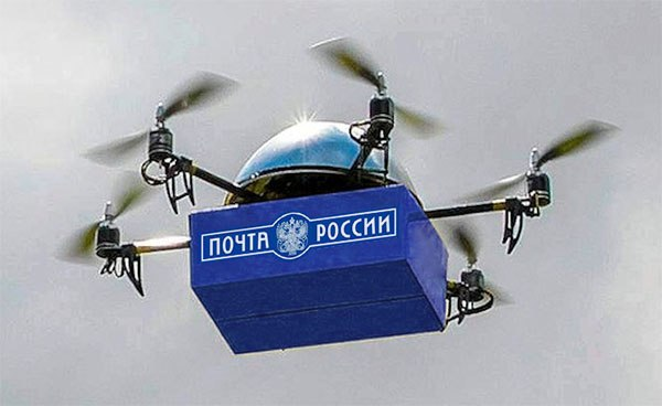 Rusiya poçtu da kuryer dronlardan yararlanacaq