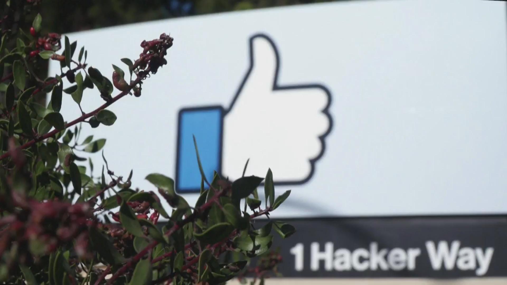 """""""Facebook"""" qurğusu ilə fərdi məlumatları qorumaq olacaq"""