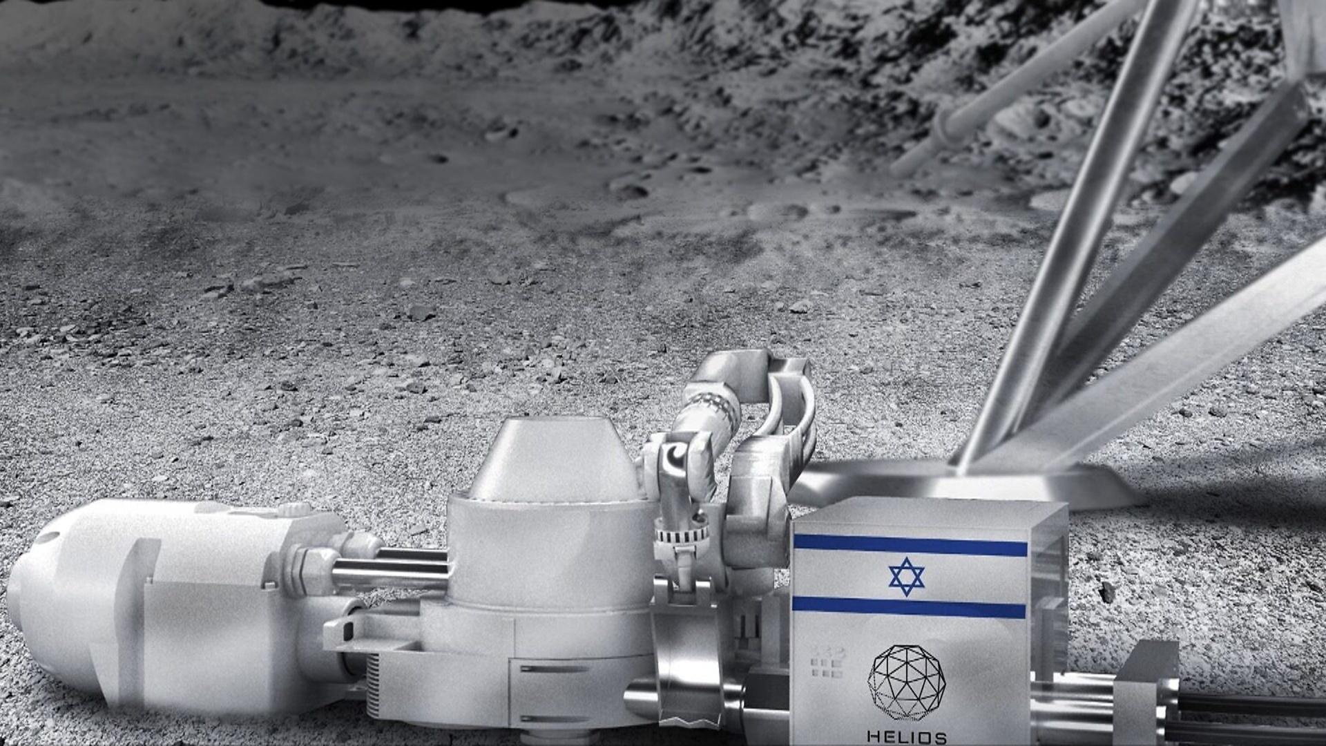 Yapon və İsrail şirkətləri Ayda oksigen istehsal etməyi planlaşdırır