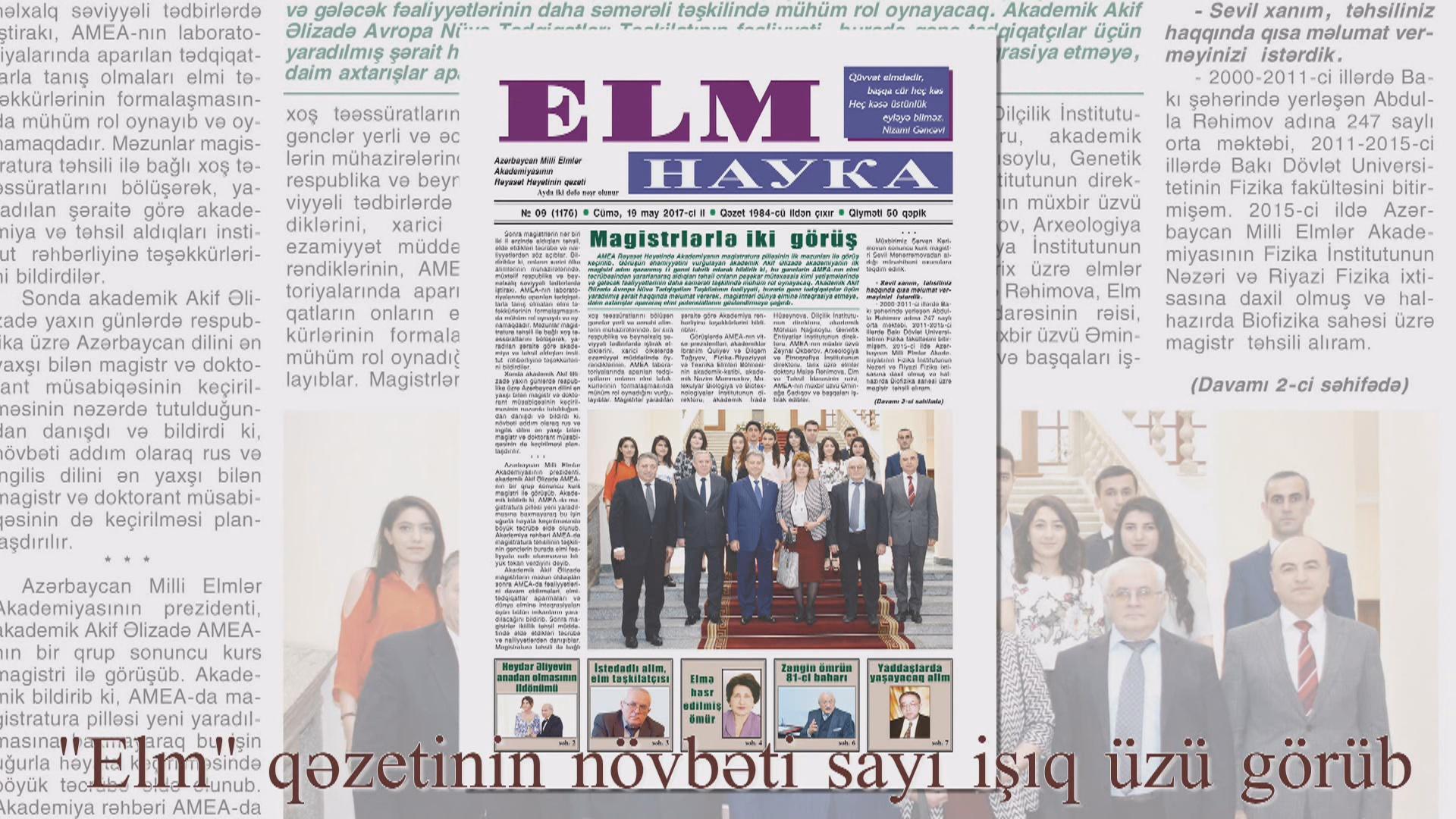 """""""Elm"""" qəzetinin növbəti sayı işıq üzü görüb"""