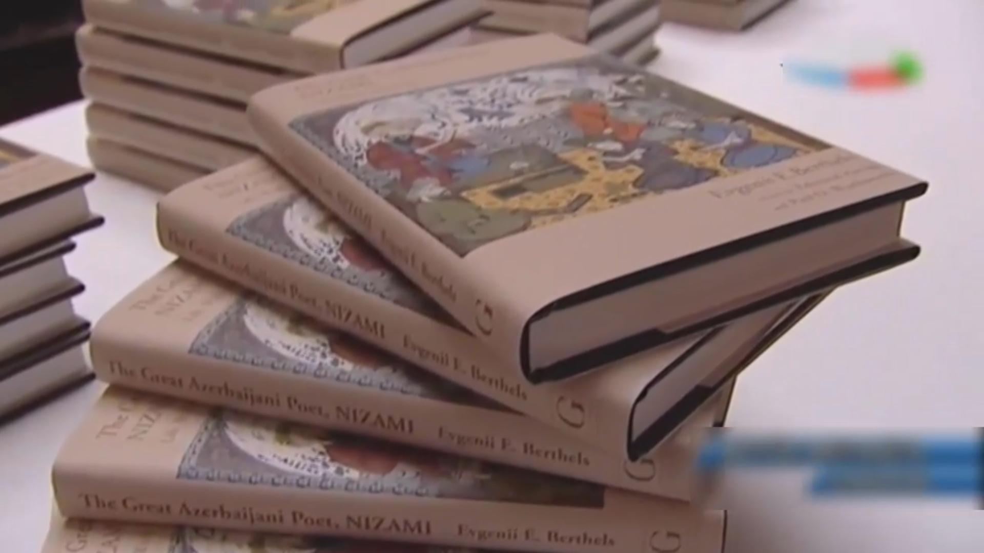 """""""Dahi Azərbaycan şairi Nizami"""" kitabının akademik tərcüməsinin təqdimat mərasimi keçirilib"""