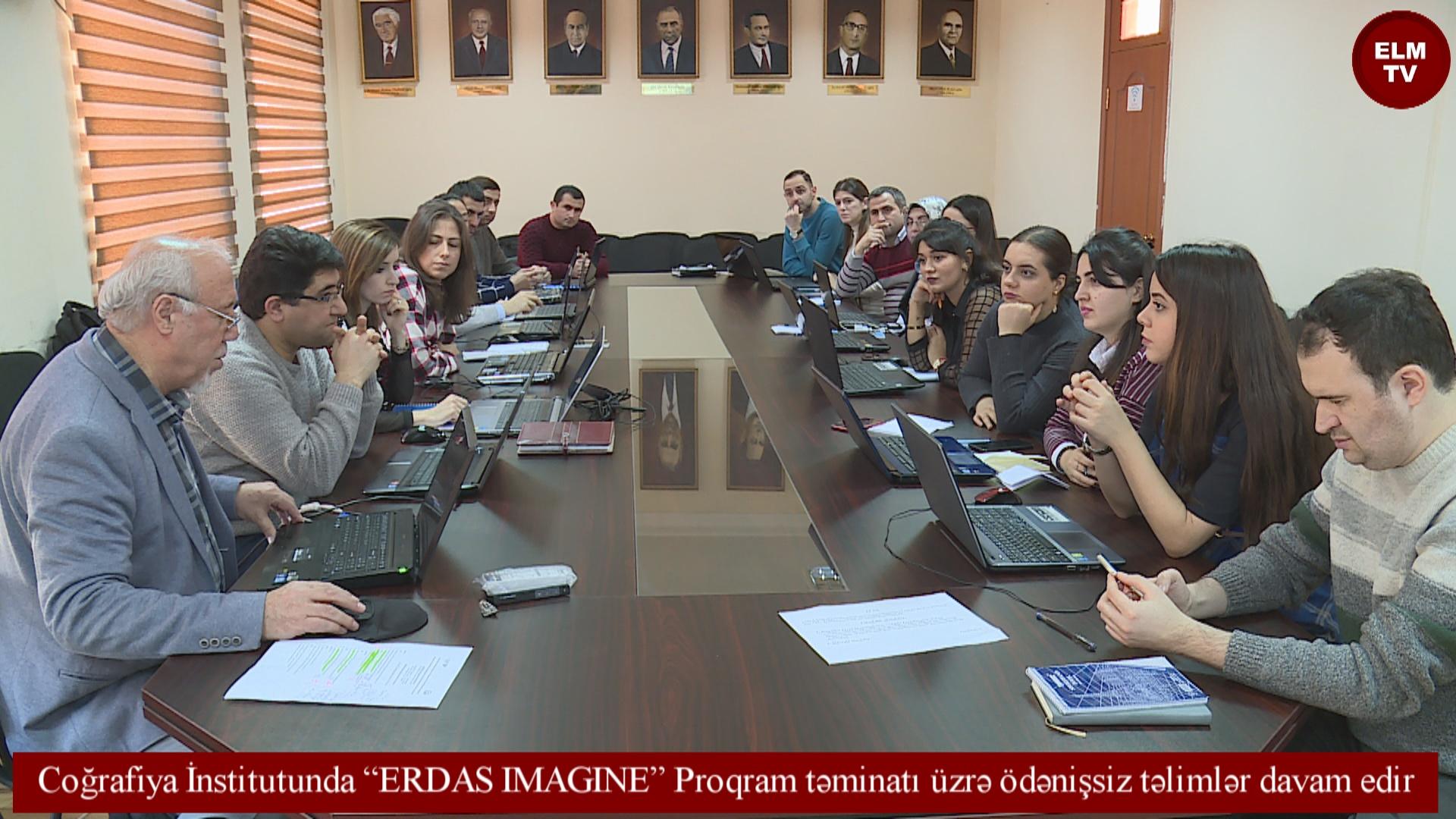 """Coğrafiya İnstitutunda """"ERDAS IMAGINE"""" Proqram təminatı üzrə ödənişsiz təlimlər davam edir"""