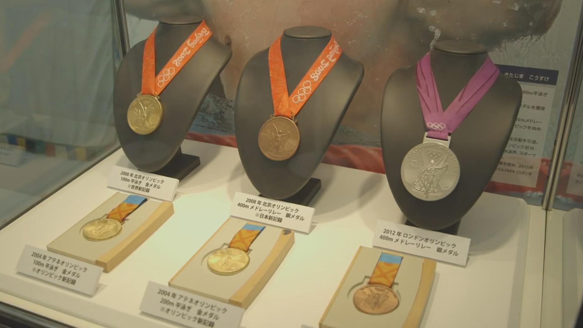Elektron tullantılardan Tokio Olimpiadası üçün medallar hazırlanacaq
