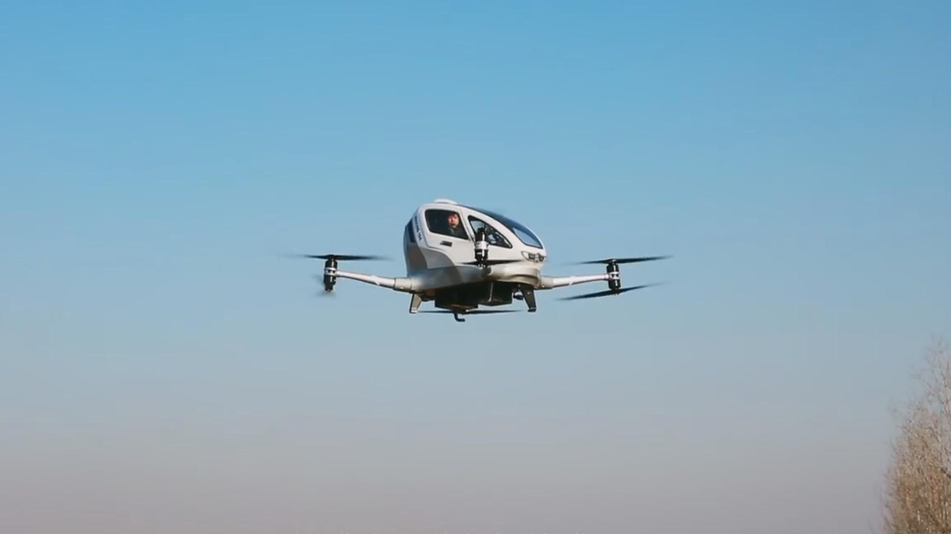 Dünyada  ilk dəfə olaraq pilotsuz uçan aparat sərnişin daşıyıb