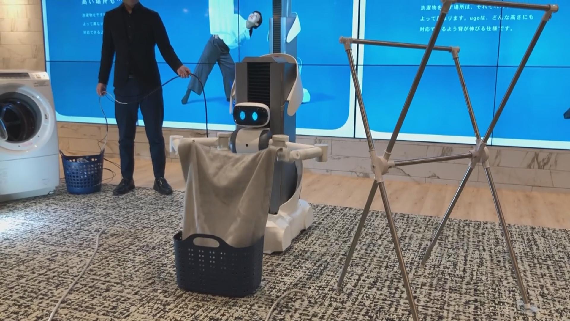"""""""Ugo""""  robotu yuyulan paltarları asmağa kömək edəcək"""