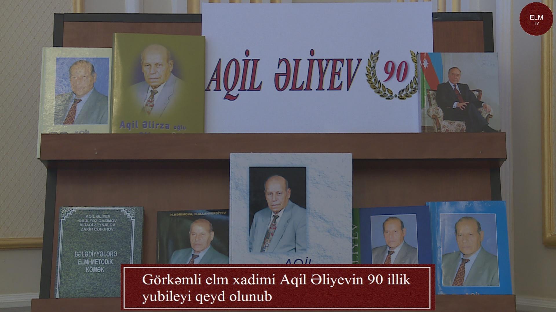 Görkəmli elm xadimi Aqil Əliyevin 90 illik yubileyi qeyd olunub