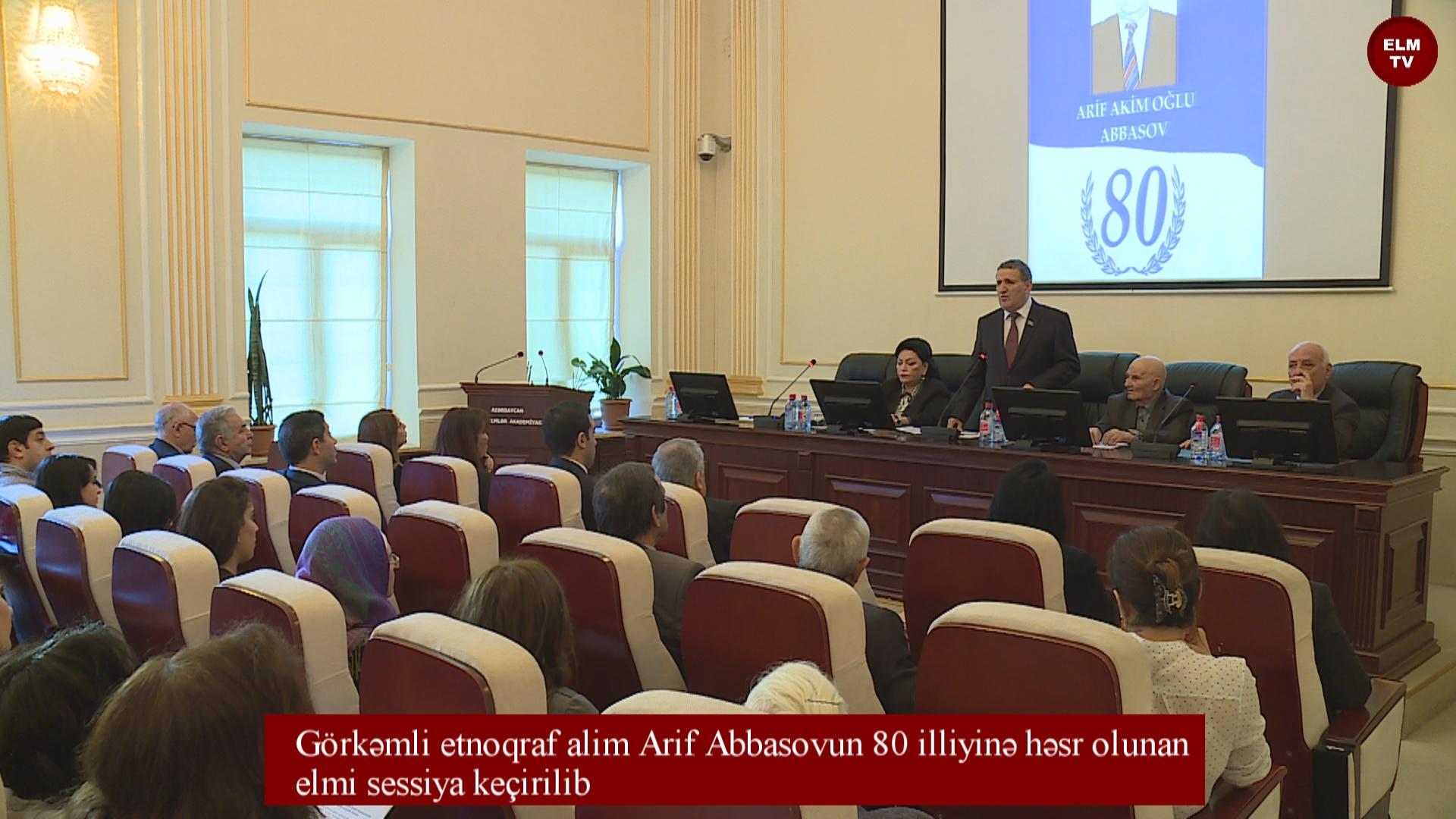 Görkəmli etnoqraf alim Arif Abbasovun 80 illiyinə həsr olunan elmi sessiya keçirilib