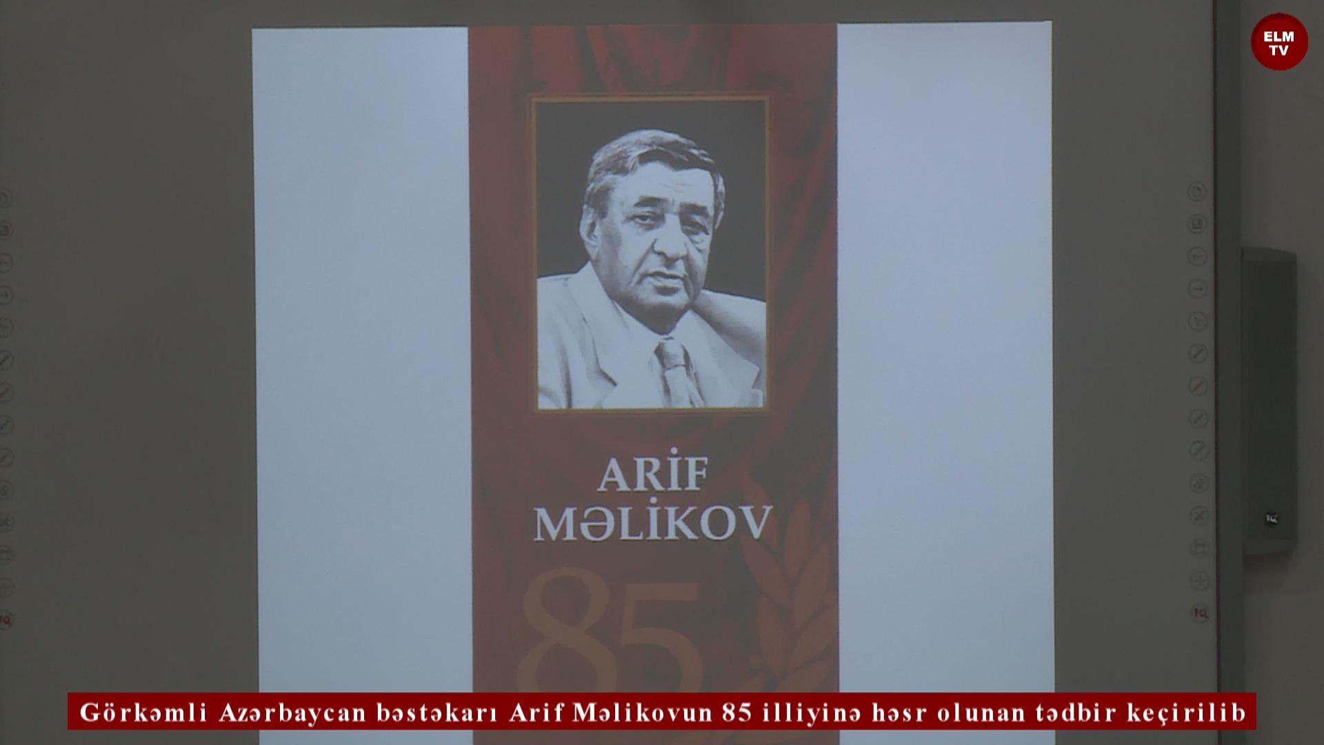 Görkəmli Azərbaycan bəstəkarı Arif Məlikovun 85 illiyinə həsr olunan tədbir keçirilib