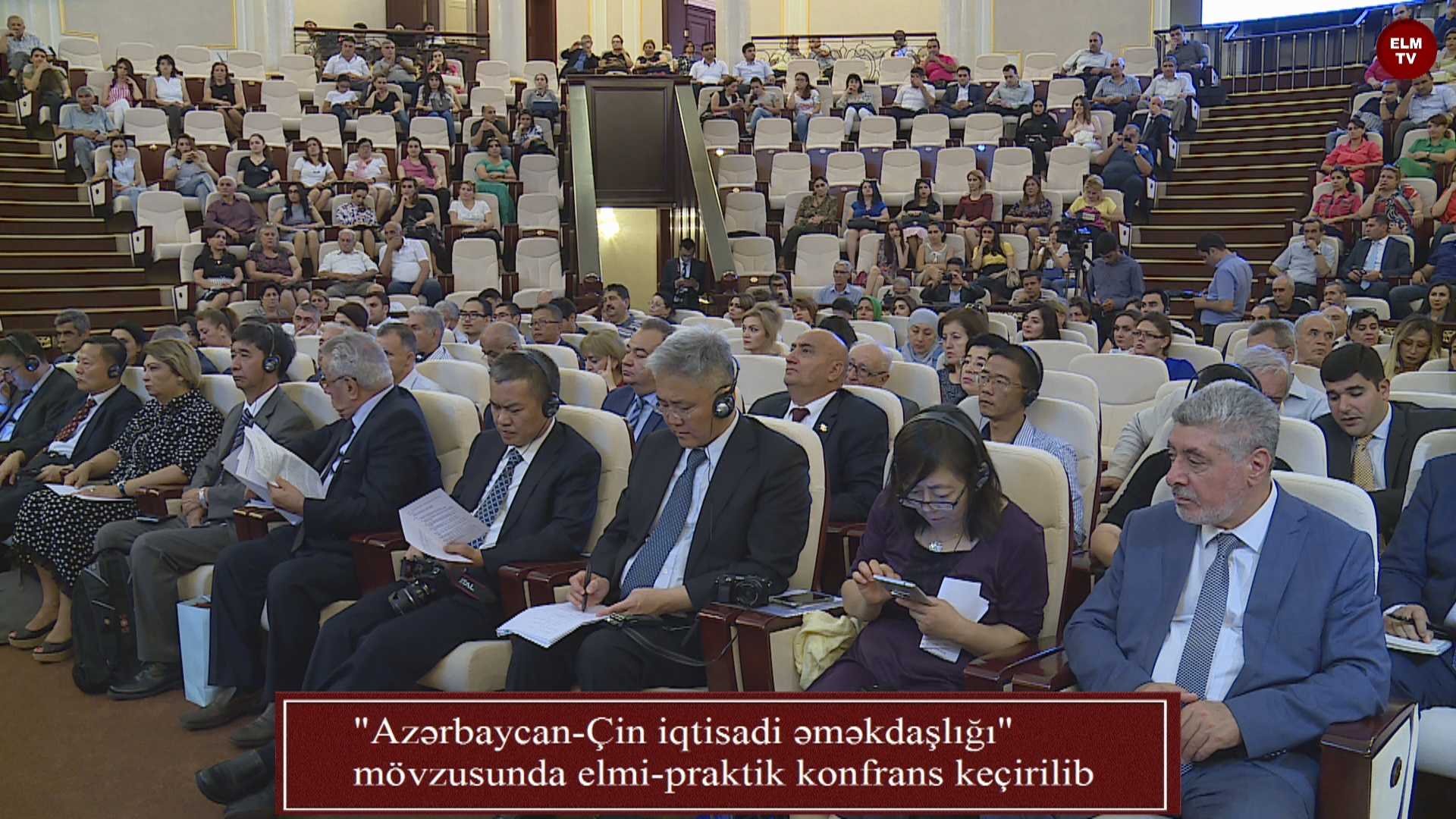 """""""Azərbaycan-Çin iqtisadi əməkdaşlığı"""" mövzusunda elmi-praktik konfrans keçirilib"""