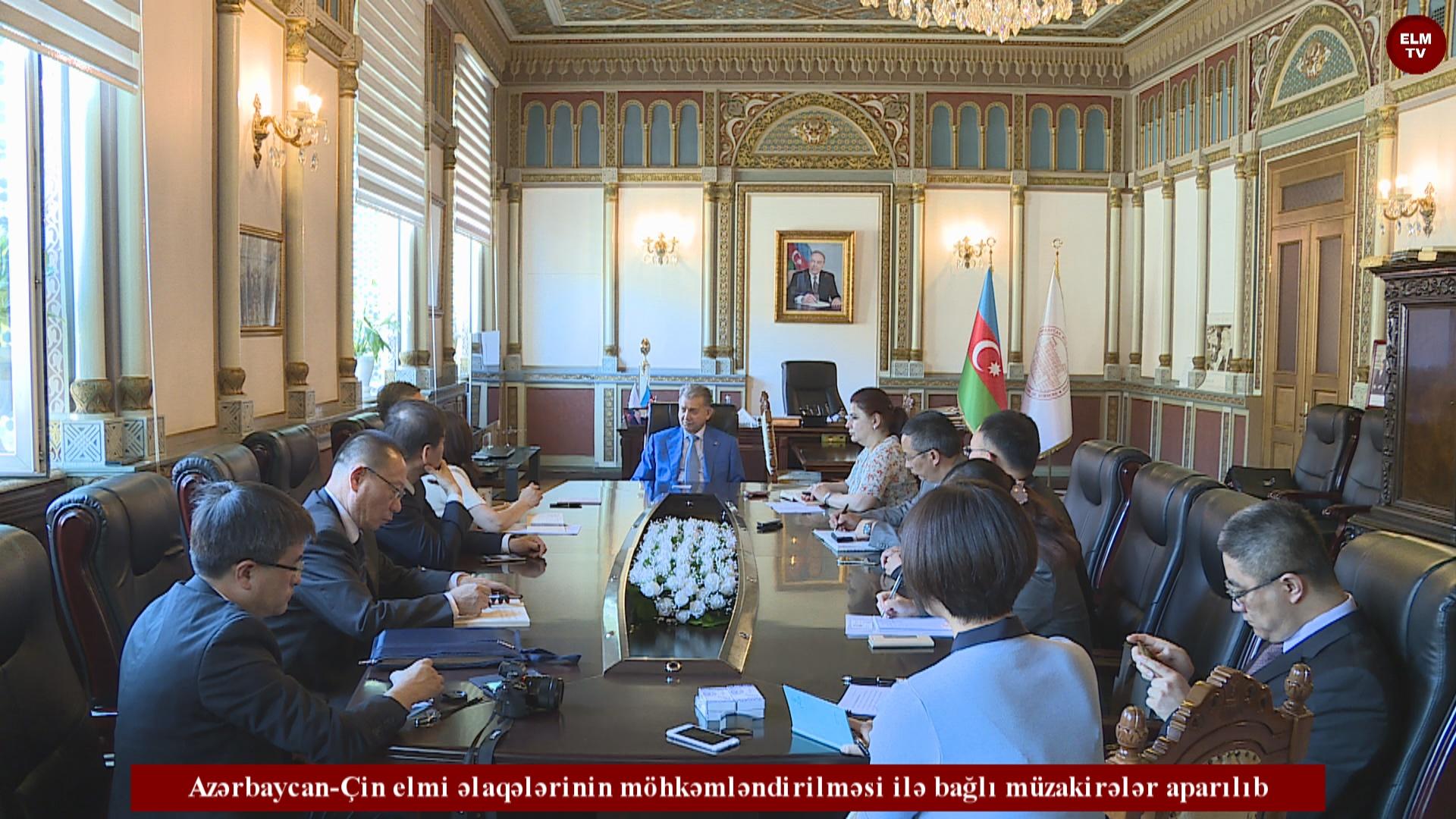 Azərbaycan-Çin elmi əlaqələrinin möhkəmləndirilməsi ilə bağlı müzakirələr aparılıb