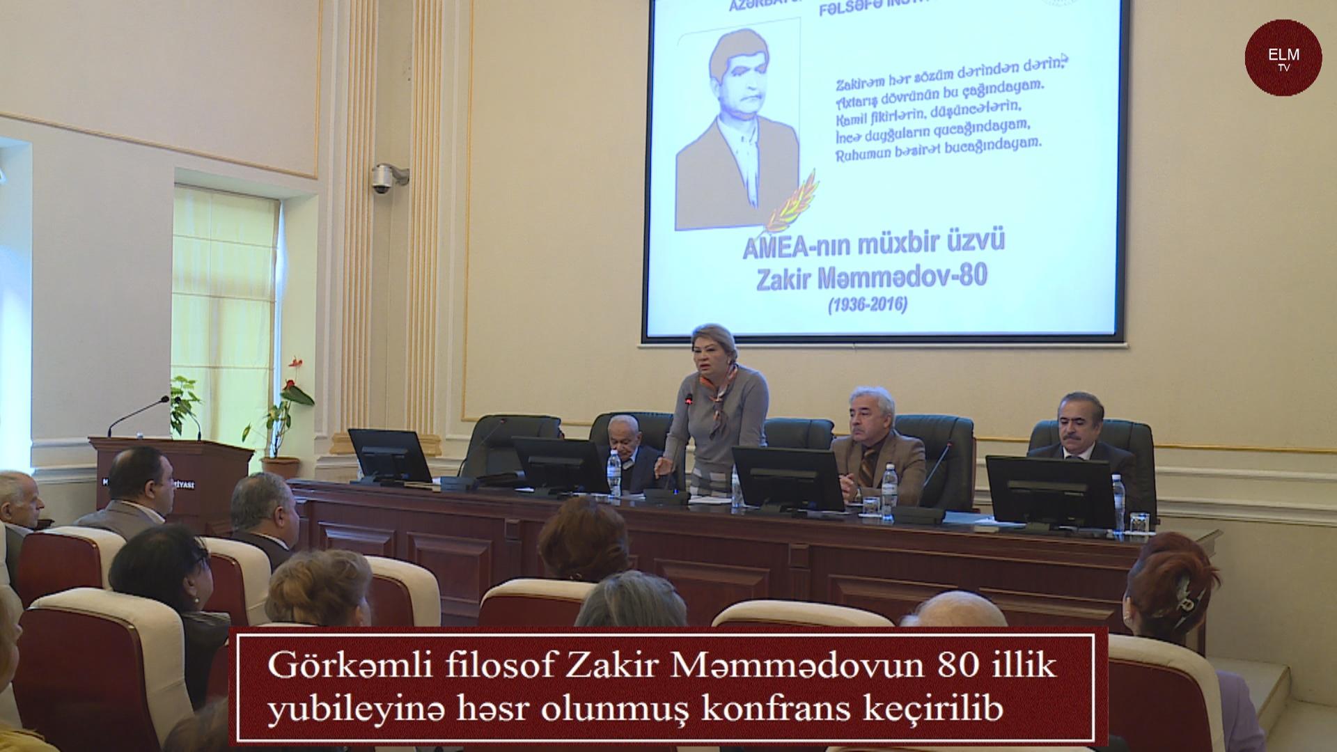 Görkəmli filosof Zakir Məmmədovun 80 illik yubileyinə həsr olunmuş konfrans keçirilib