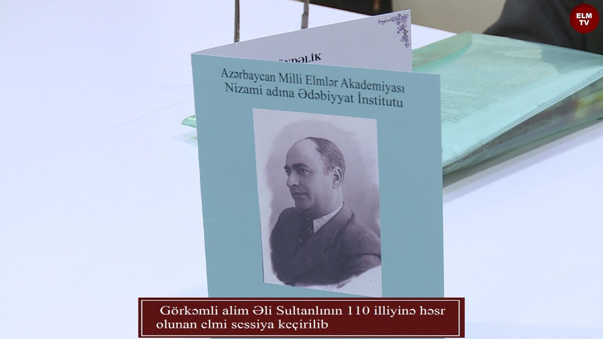 Görkəmli alim Əli Sultanlının 110 illiyinə həsr olunan elmi sessiya keçirilib