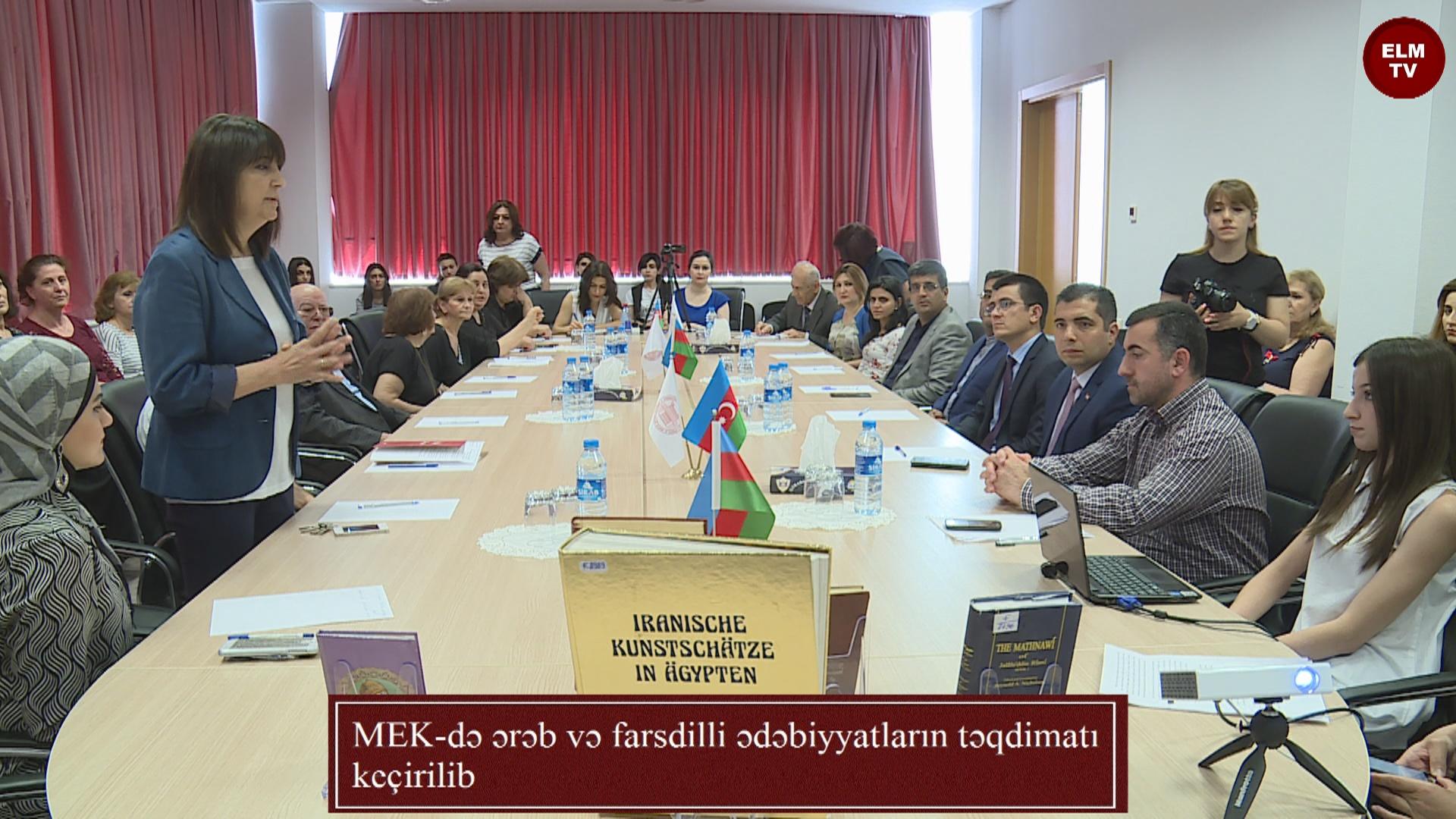 MEK-də ərəb və farsdilli ədəbiyyatların təqdimatı keçirilib