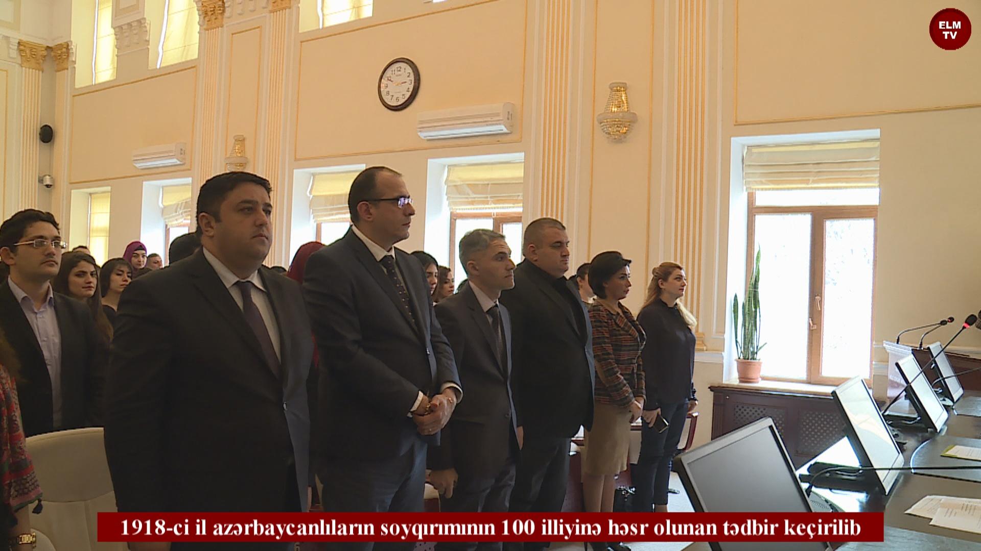 1918-ci il azərbaycanlıların soyqırımının 100 illiyinə həsr olunan tədbir keçirilib