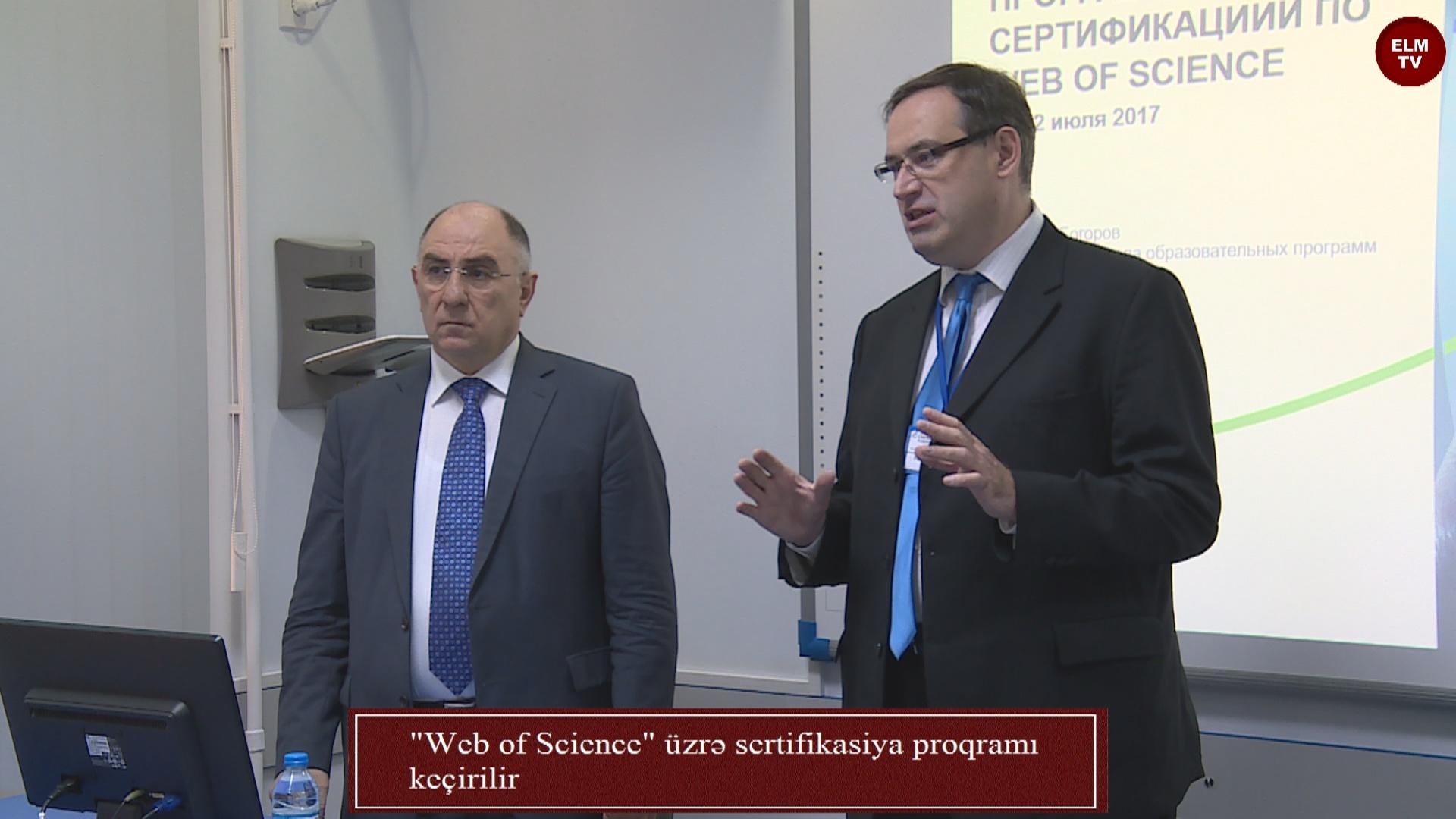 """""""Web of Science"""" üzrə sertifikasiya proqramı keçirilir"""