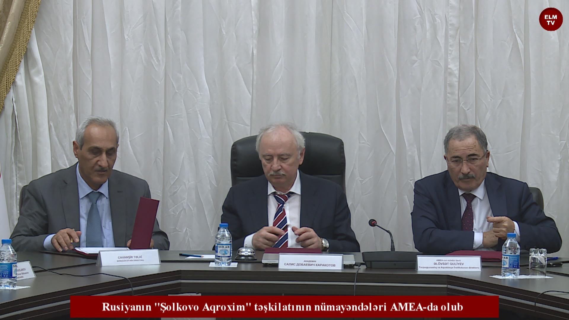 """Rusiyanın """"Şolkovo Aqroxim"""" təşkilatının nümayəndələri AMEA-da olub"""