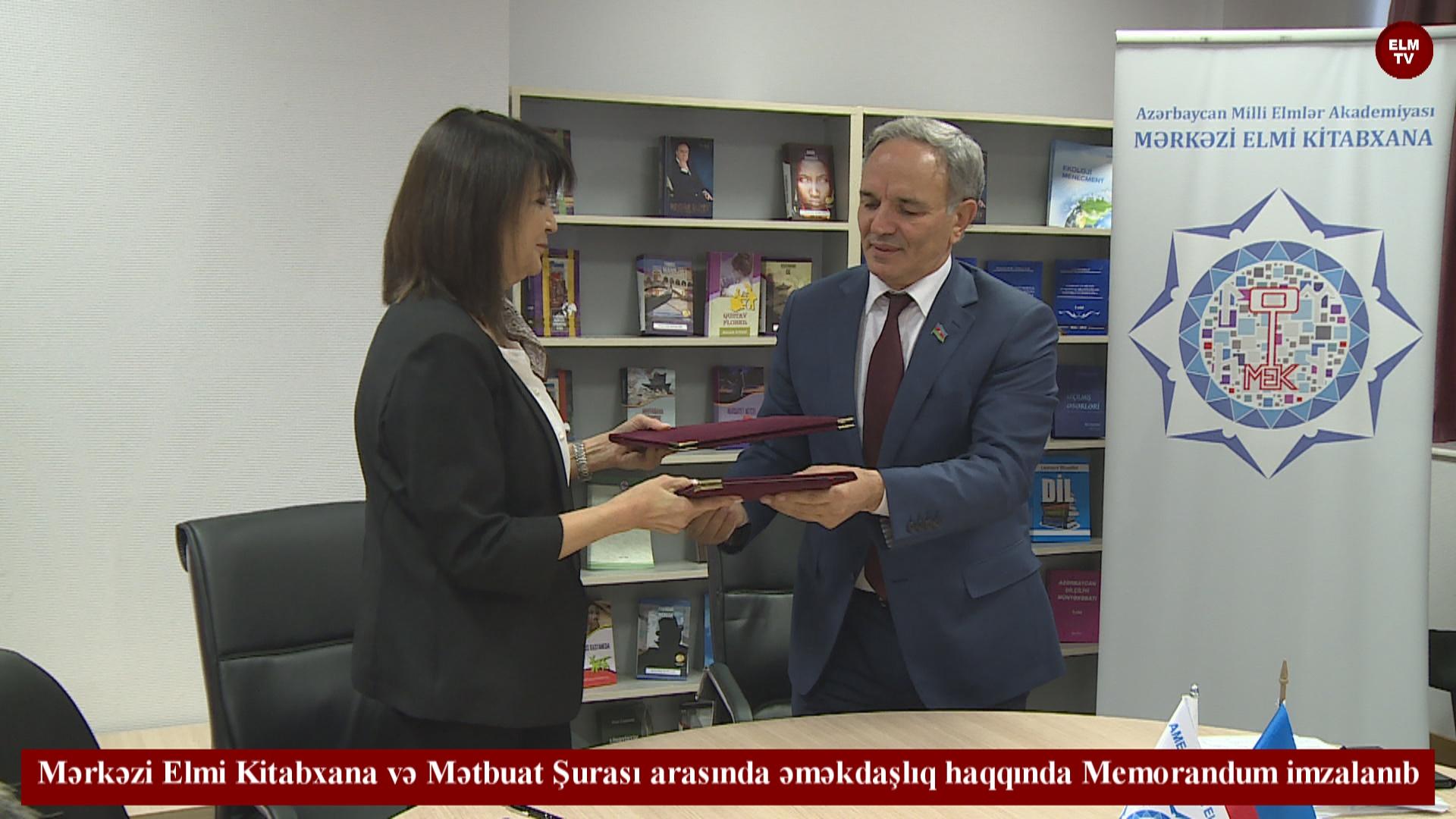 Mərkəzi Elmi Kitabxana və Mətbuat Şurası arasında əməkdaşlıq haqqında Memorandum imzalanıb