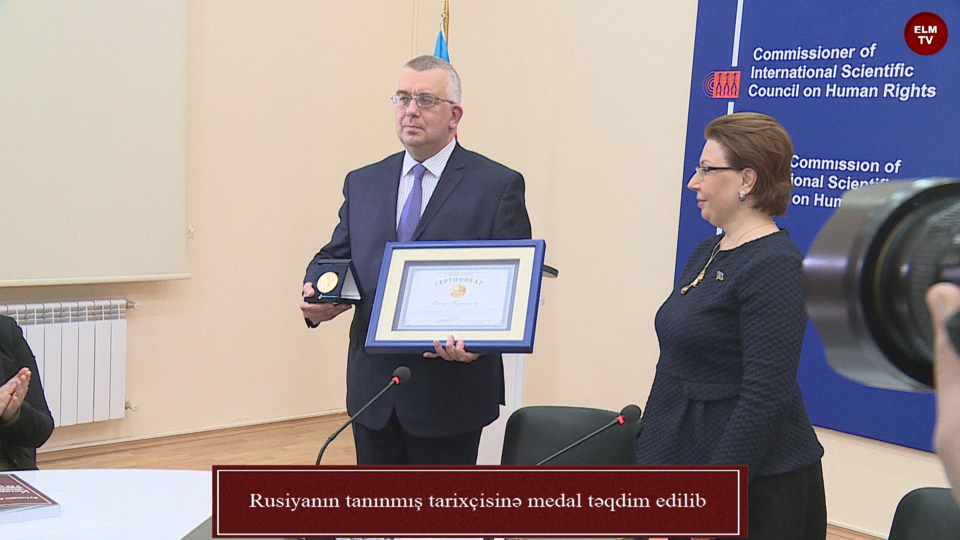 Rusiyanın tanınmış tarixçisinə medal təqdim edilib