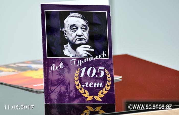 Türk dünyasının tanınmış tədqiqatçısı Lev Qumilyovun 105 illik yubileyi qeyd olunub