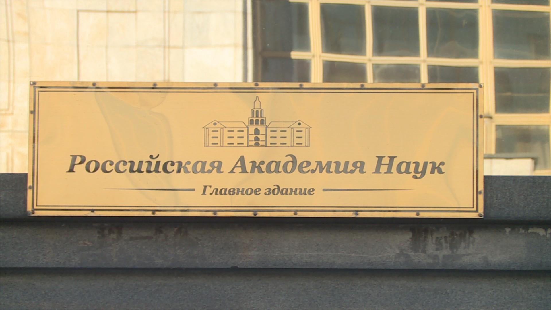 Rusiya Elmlər Akademiyasının mütəxəssislərinin iştirakı ilə koronavirusa qarşı üç vaksin hazırlanır