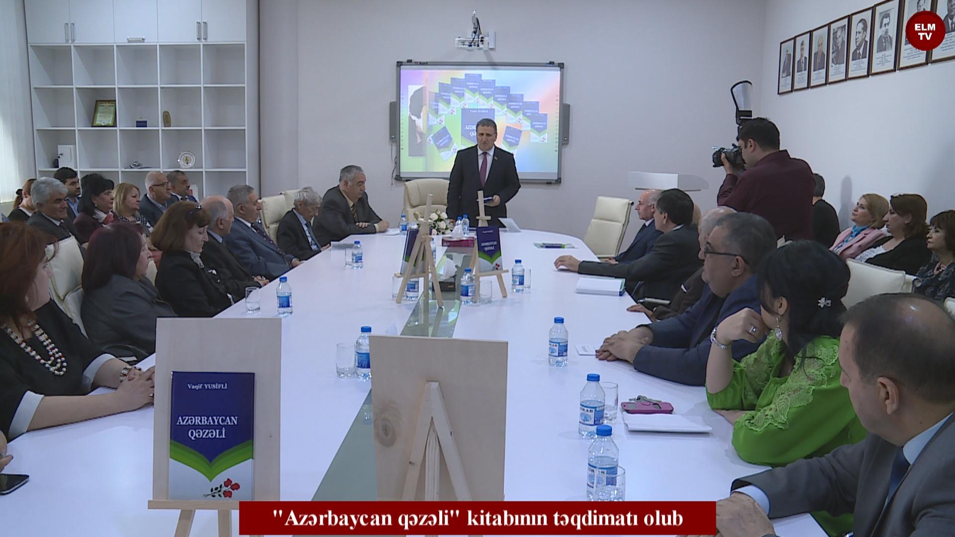 """""""Azərbaycan qəzəli"""" kitabının təqdimatı olub"""