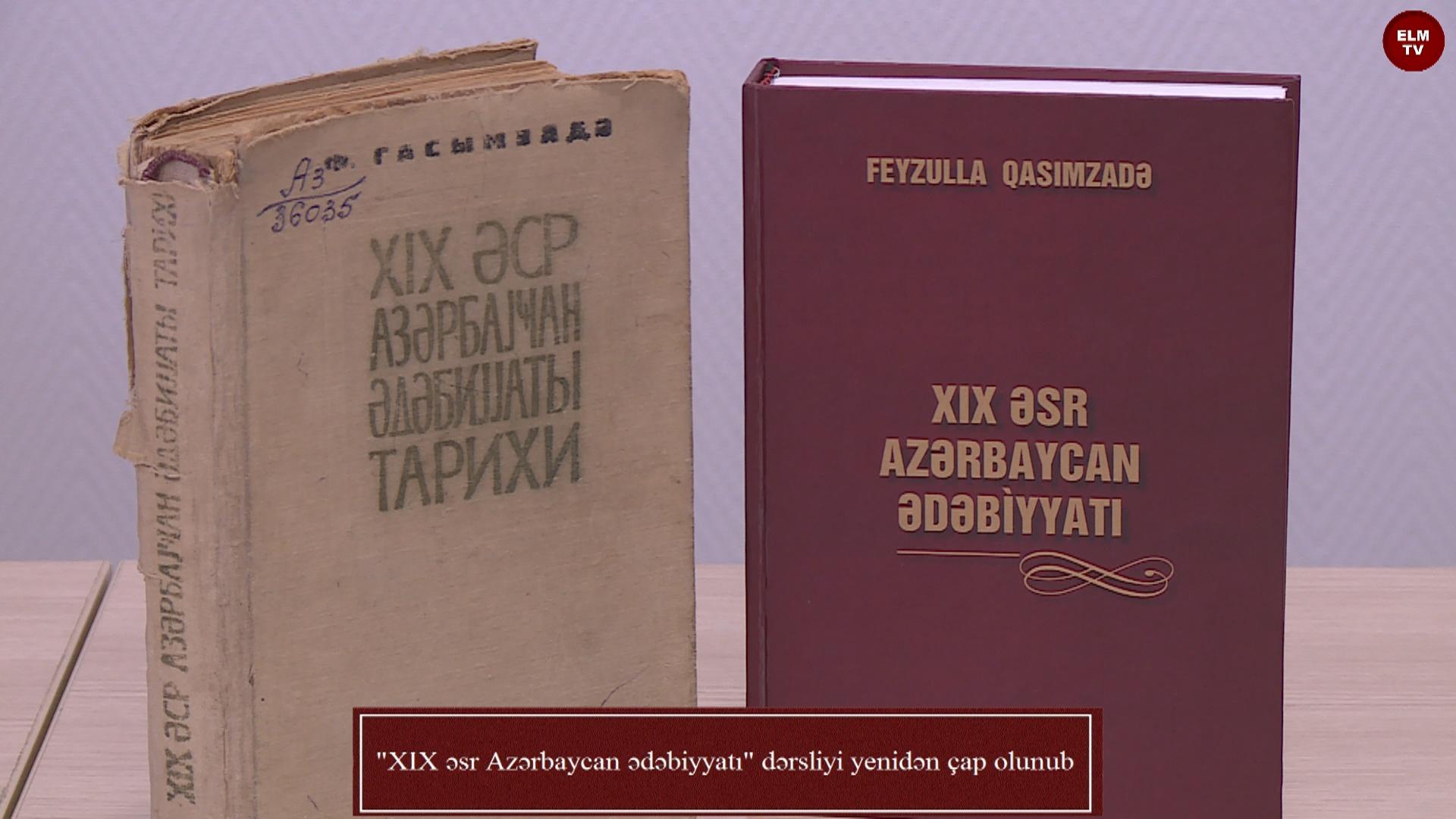 """""""XIX əsr Azərbaycan ədəbiyyatı"""" dərsliyi yenidən çap olunub"""