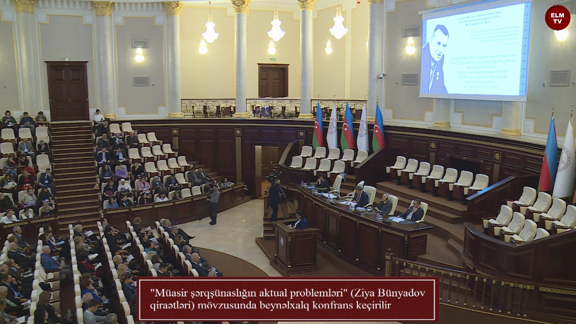 Müasir şərqşünaslığın aktual problemləri (Ziya Bünyadov qiraətləri) mövzusunda beynəlxalq konfrans keçirilir