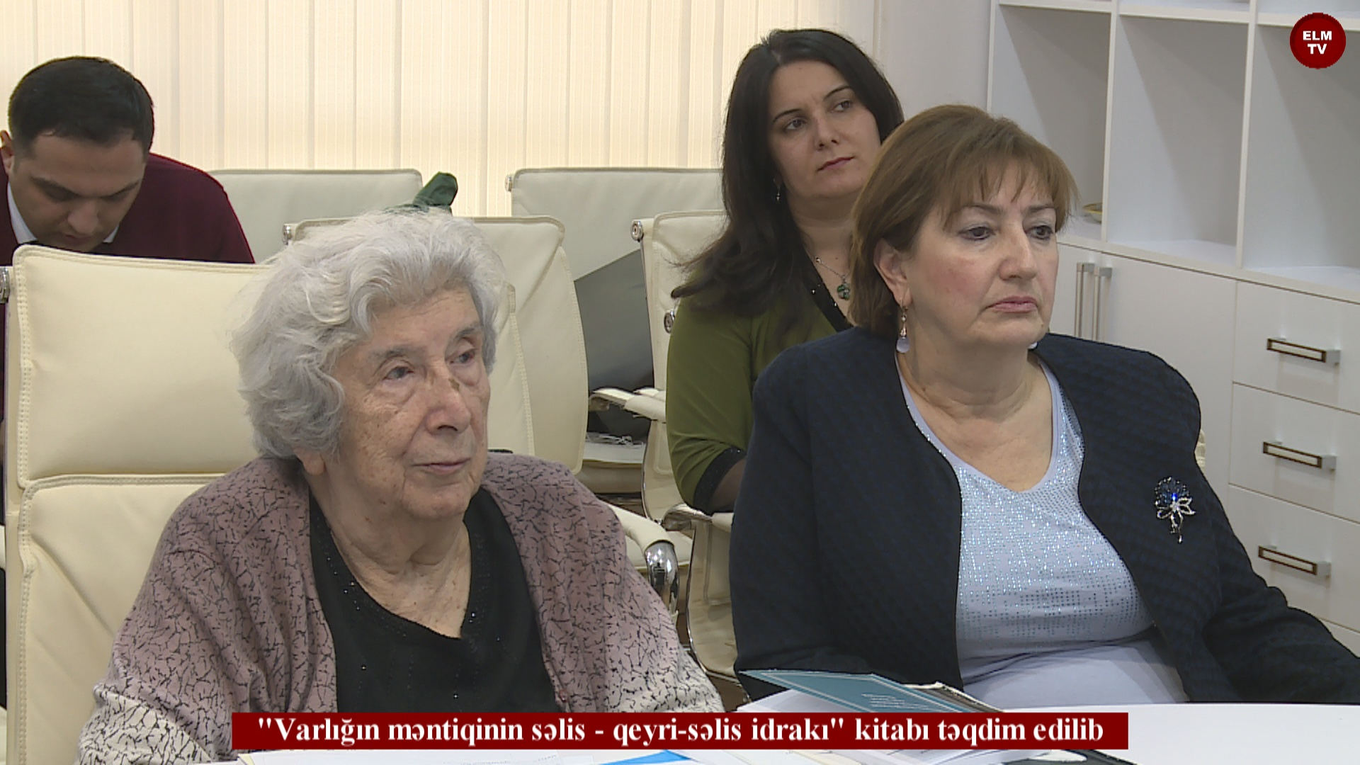 """""""Varlığın məntiqinin səlis - qeyri-səlis idrakı"""" kitabı təqdim edilib"""